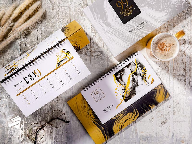 تقویم رومیزی مدرن افرا – کد 10