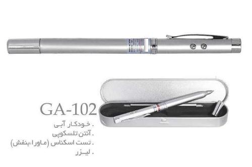 خودکار تست اسکناس تبلیغاتی GA 102