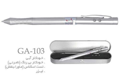 خودکار تست اسکناس تبلیغاتی GA 103