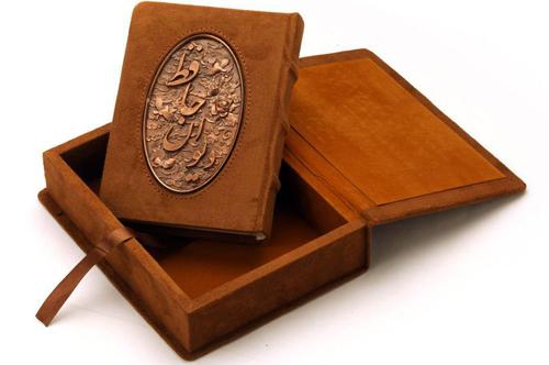 جعبه حافظ 1/8 پنج تکه جیر رویه مسی