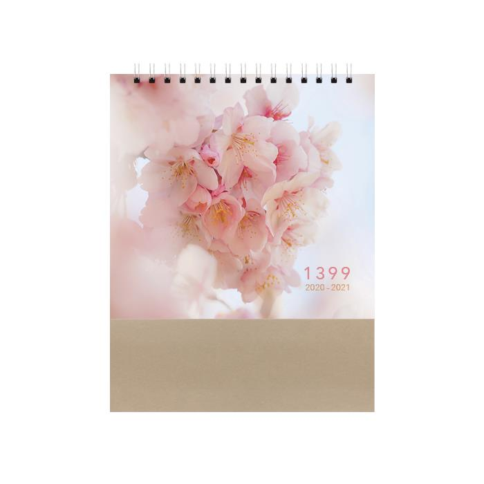 تقویم رومیزی 508 a طبیعت