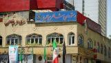 برگزاری تولد در رستوران شاطر عباس
